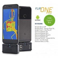 Flir ONE PRO para Android